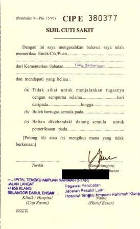 Contoh Surat Mc Contoh Proposal Skripsi Bahasa Indonesia Menulis Puisi